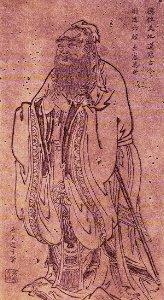 Confúcio ensinando, retratado por Wu Daozi